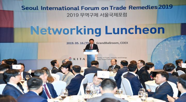 Trade Aid Seoul International Forum Networking Luncheon Meeting