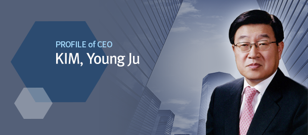 profile of CEO - In-Ho Kim / place of birth - Gyeongnam, Miryang / Date of Birth - 24 September 1942